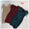 Вечернее платье.Размер 42/44 и 44/46 Цвета разные (5082), фото 3