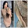 Вечернее платье.Размер 42/44 и 44/46 Цвета разные (5082), фото 6
