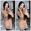 Вечернее платье.Размер 42/44 и 44/46 Цвета разные (5082), фото 7