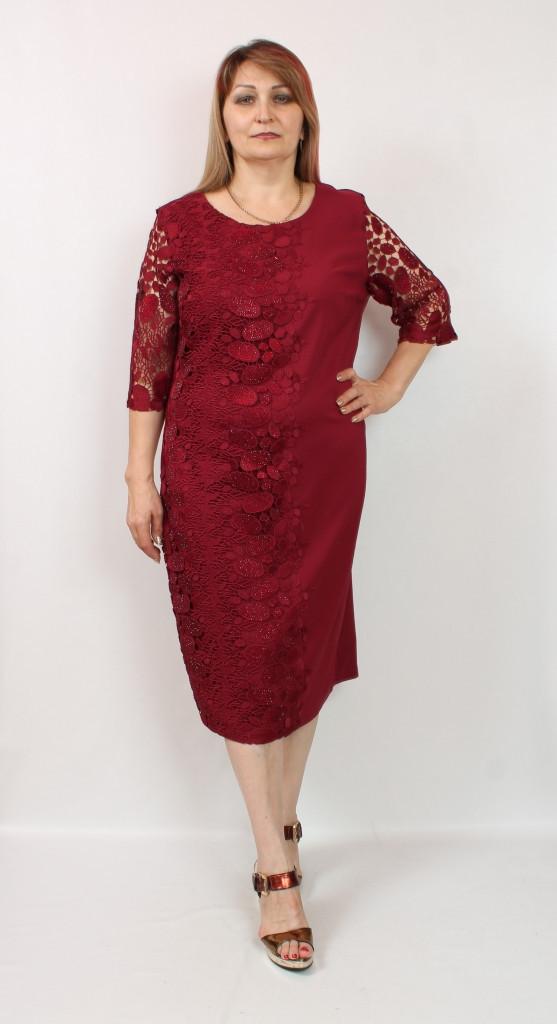 Турецьке вечірній мереживну сукню великих розмірів 54-60
