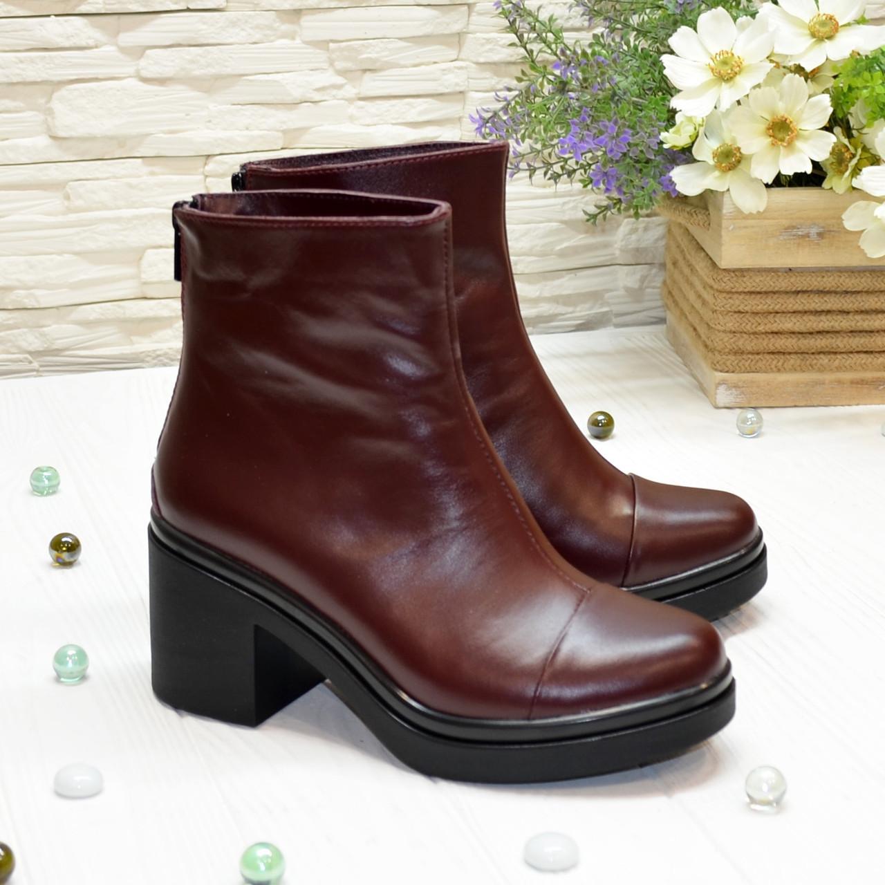 Ботинки женские на устойчивом каблуке, натуральная бордовая кожа.
