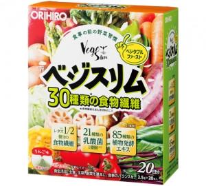 Orihiro Veggie Slim Аодзиру в гранулах фрукты, овощи, экстракты, молочнокислые бактерии 20 саше по 2,5 гр