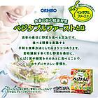 Orihiro Veggie Slim Аодзиру в гранулах фрукты, овощи, экстракты, молочнокислые бактерии 20 саше по 2,5 гр, фото 2