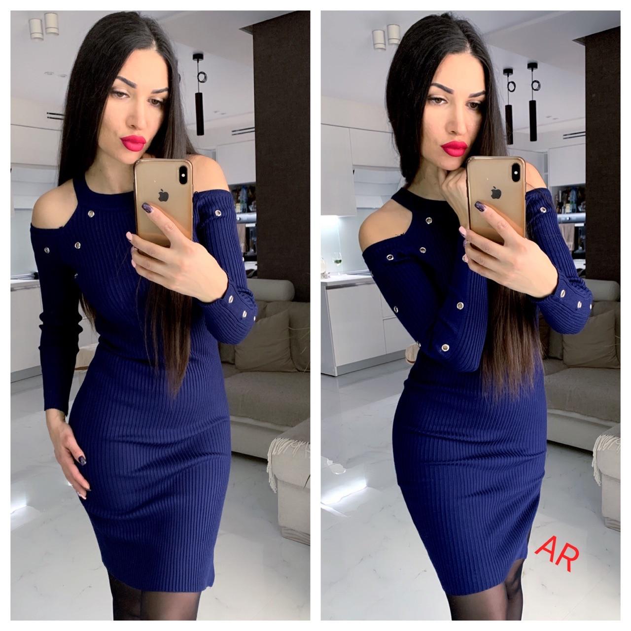 Платье . Цвет синий и пудра (21158)