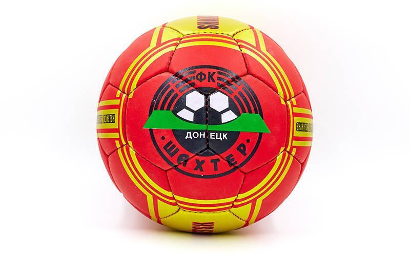 Мяч футбольный №5 Гриппи 5сл. ШАХТЕР-ДОНЕЦК FB-0047-SH1