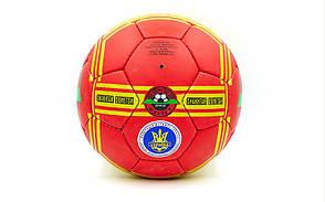 Мяч футбольный №5 Гриппи 5сл. ШАХТЕР-ДОНЕЦК FB-0047-SH1, фото 2