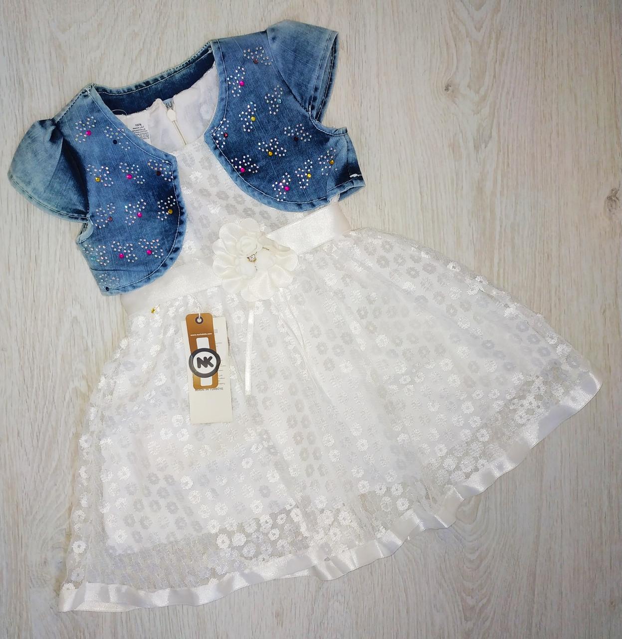 Платье + болеро для девочки, Турция, Babexi, рр. 2-3-4 года, арт. 7567,