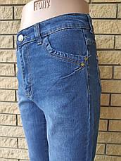 Джинсы женские  стрейчевые высокого качества HOXDONG, фото 2