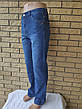 Джинсы женские  стрейчевые высокого качества HOXDONG, фото 3