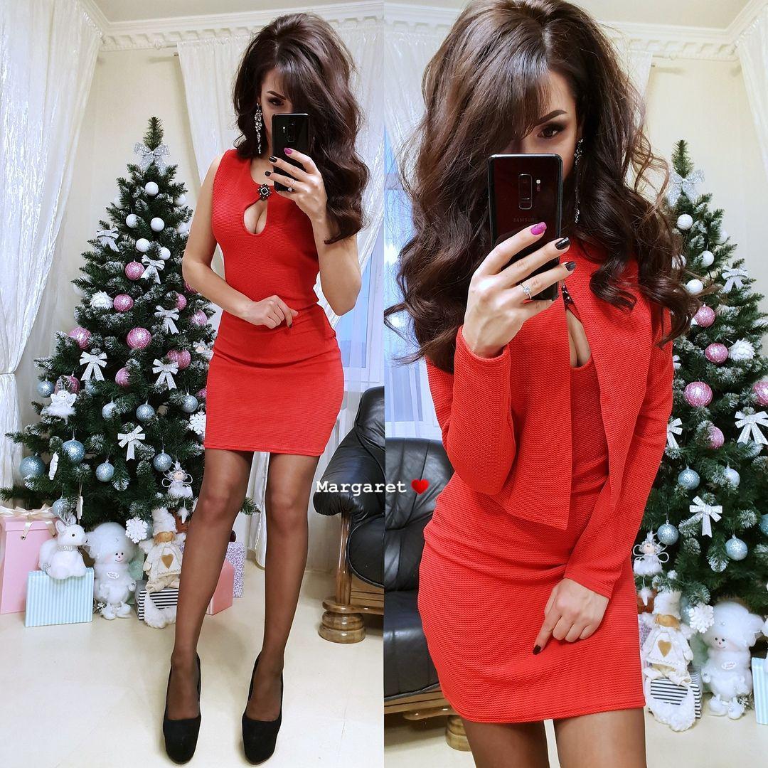 Платье+пиджак накидка, размер 42-44