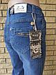 Джинсы женские  стрейчевые высокого качества HOXDONG, фото 4