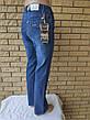 Джинсы женские  стрейчевые высокого качества HOXDONG, фото 5