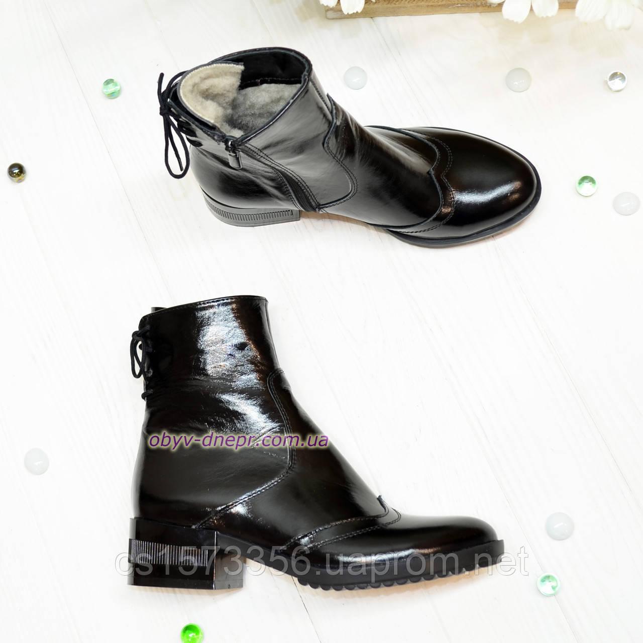 Ботинки женские на невысоком каблуке, натуральная лаковая кожа