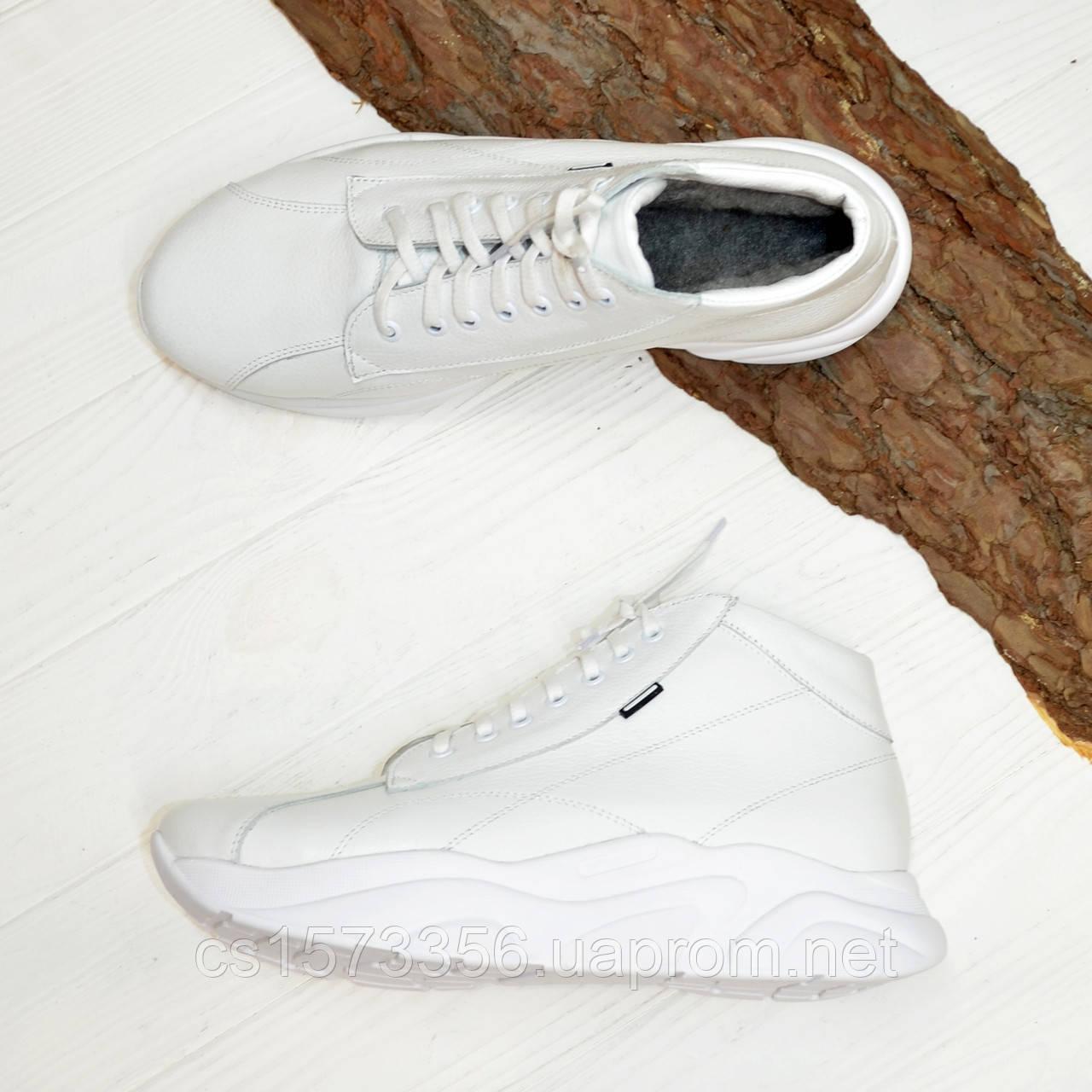 Ботинки женские кожаные белые спортивного стиля