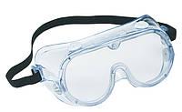 Защитные очки  ЗМ, фото 1