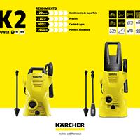 Karcher K 2 серия