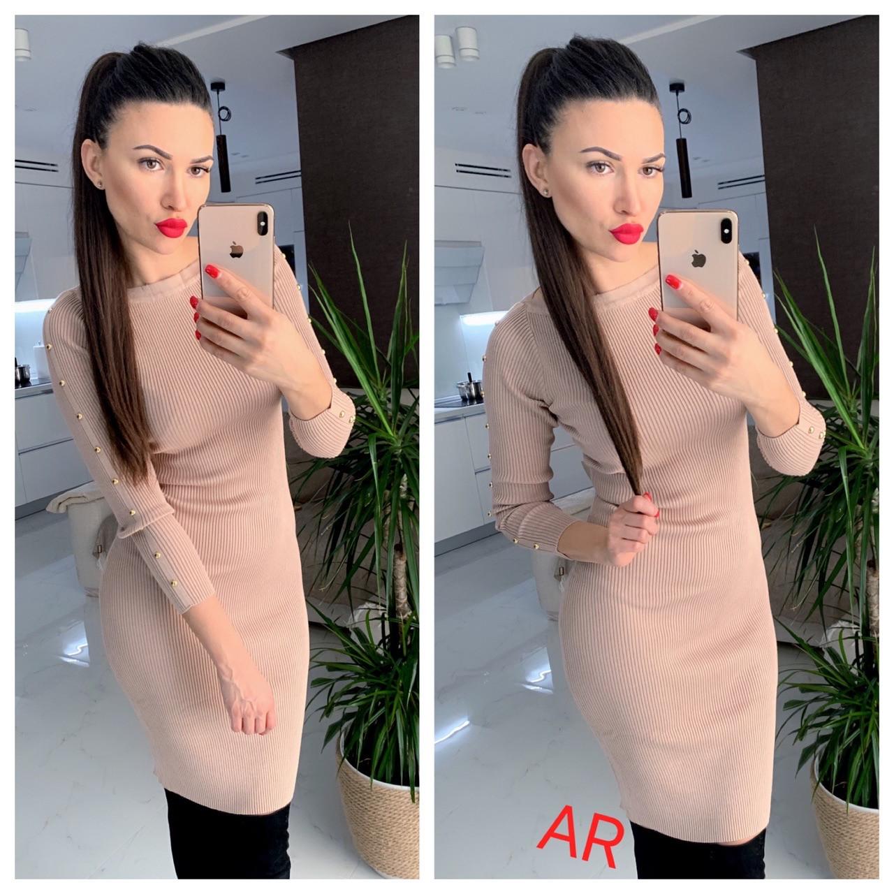 Платье люкс качество Фабричный китай Размер 42/46 (2041)