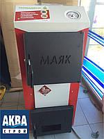 Твердотоплевный котел МАЯК АОТ-12