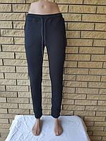 Спортивные штаны с лампасами женские на легком флисе NN, Турция