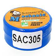 Паста BGA бессвинцовая MECHANIC SAC305 20 гр, Sn 96,5%, Ag 3%, Cu 0,5%