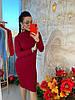 Теплое платье рельефная машинная вязка. Размер:42-44. Цвета разные. (0861), фото 3