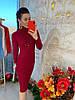 Теплое платье рельефная машинная вязка. Размер:42-44. Цвета разные. (0861), фото 4