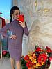 Теплое платье рельефная машинная вязка. Размер:42-44. Цвета разные. (0861), фото 5