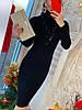 Теплое платье рельефная машинная вязка. Размер:42-44. Цвета разные. (0861), фото 2