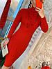 Теплое платье рельефная машинная вязка. Размер:42-44. Цвета разные. (0861), фото 10