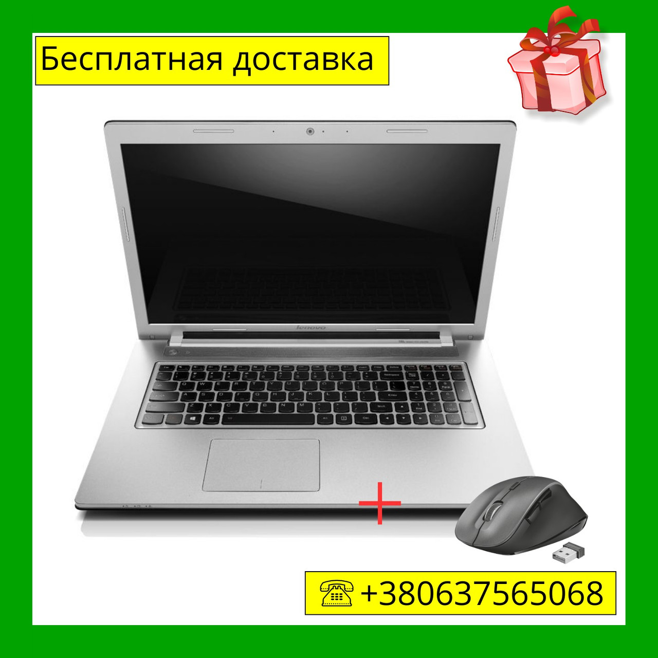 "Б/У  Lenovo Z710/17,3""/ i7-4700MQ/8GB/1TB/GT740M"