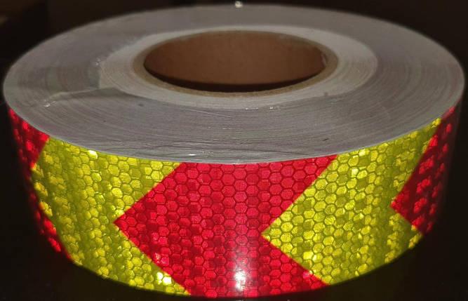 Светоотражающая самоклеющаяся стрела КРАСНО-САЛАТОВАЯ лента рулон 50 м, ширина 5 см, фото 2