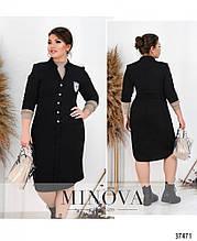 Стильна жіноча сукня з замшу діагональ