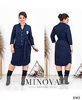 Стильна жіноча сукня з замшу діагональ, фото 1