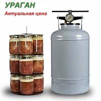 Автоклав Белорусский. Для консервирования мяса (Объем 30л.)