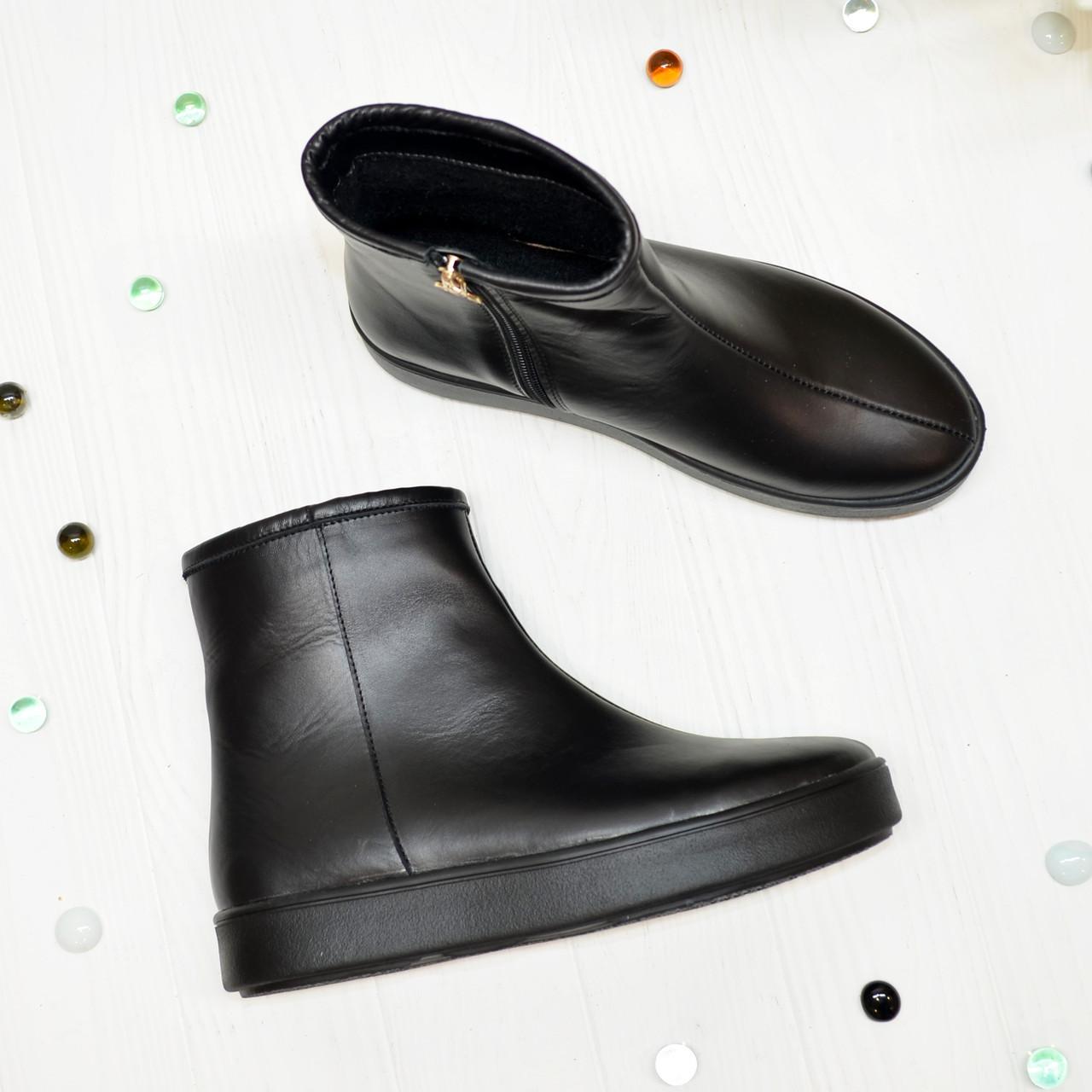 Ботинки женские черные кожаные на утолщённой подошве