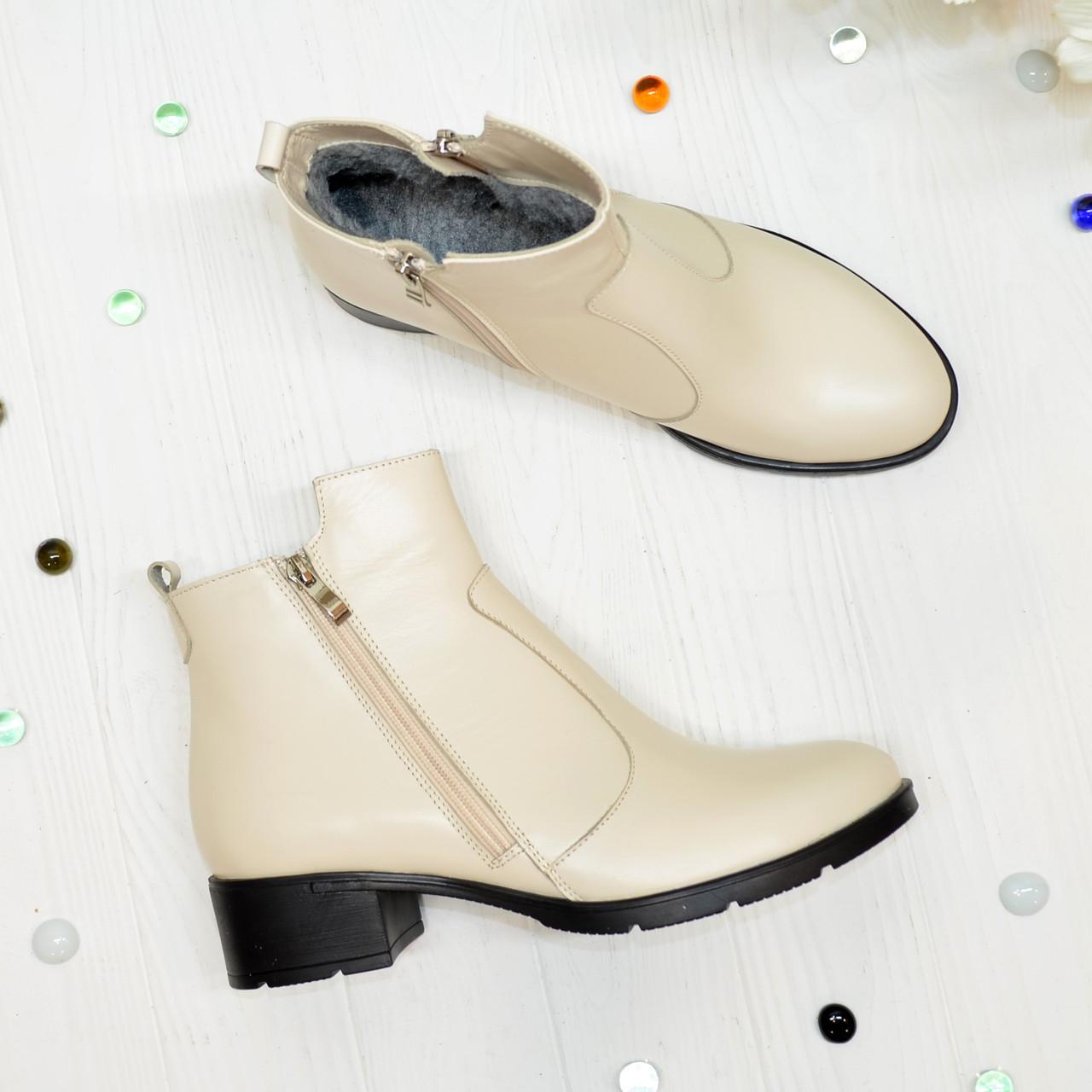 Полуботинки женские кожаные на невысоком каблуке, цвет бежевый
