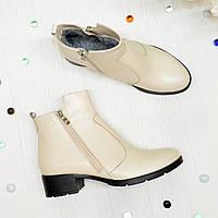 Полуботинки женские кожаные на невысоком каблуке, цвет бежевый, фото 1
