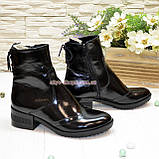 Ботинки женские на невысоком каблуке, натуральная лаковая кожа, фото 4