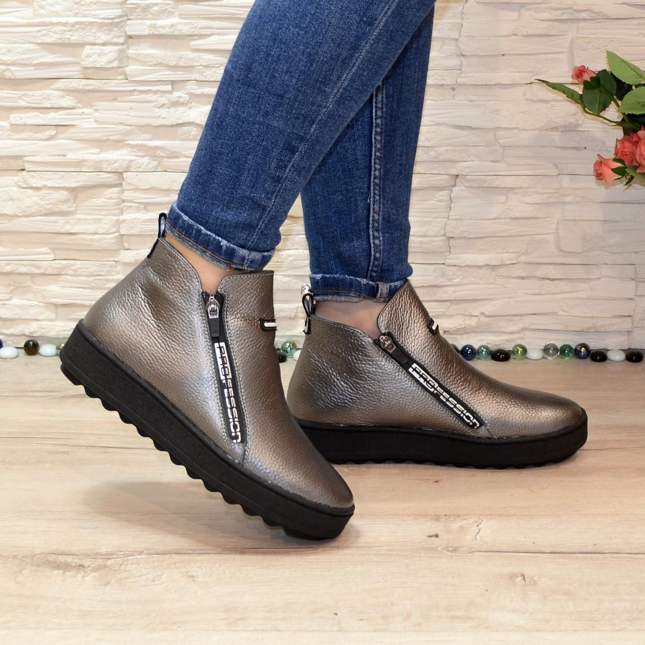 Ботинки женские на утолщенной подошве, натуральная кожа флотар цвета платина