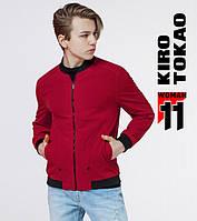 11 Kiro Tokao | Ветровка мужская 3354 красный