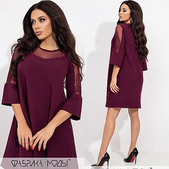 Короткое платье-трапеция, бордовый
