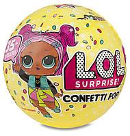 Кукла в шаре L.O.L. Confetti Pop