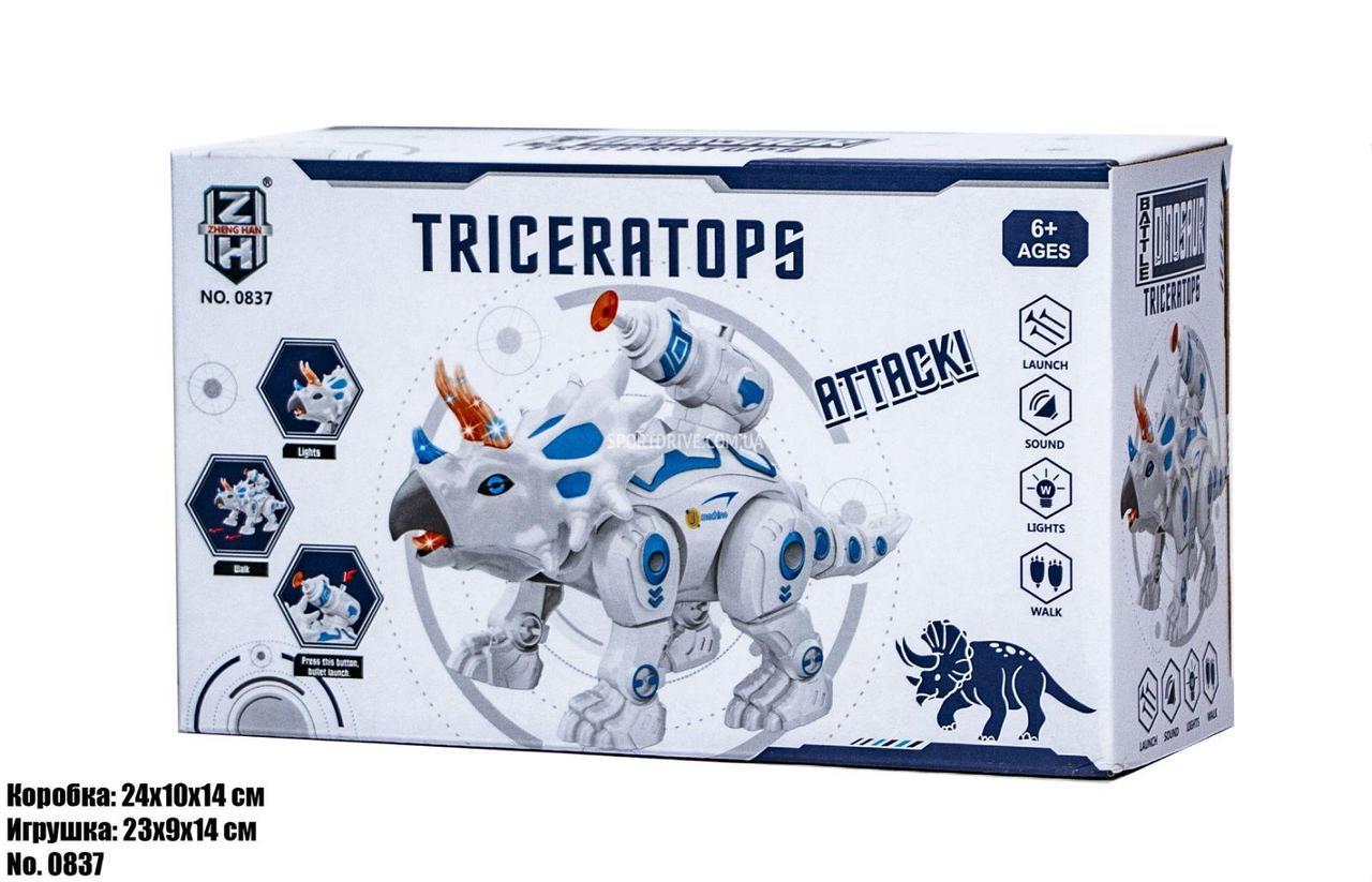 Интерактивный дракон TRICERAPTOR 0837