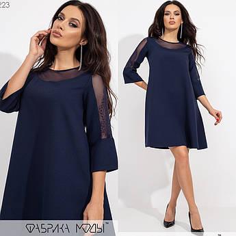 Короткое платье-трапеция, темно-синий