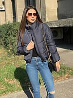 Куртка женская, цвет: синий, размер: 42-44, 46-48