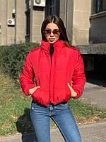 Куртка женская, цвет: красный, размер: 42-44, 46-48
