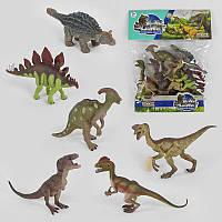 Набор динозавров 2К 506002 (72/2) 6 шт, в кульке