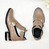 Ботильоны открытые кожаные женские на невысоком каблуке, цвет визон, фото 2