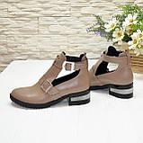 Ботильоны открытые кожаные женские на невысоком каблуке, цвет визон, фото 3