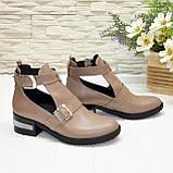 Ботильоны открытые кожаные женские на невысоком каблуке, цвет визон, фото 4